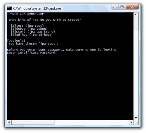 IPA Erstellung Passwort Eingabe